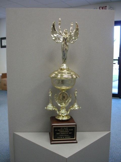 USCCC Webserver Trophy